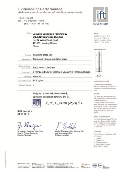 德国IFT隔声测量