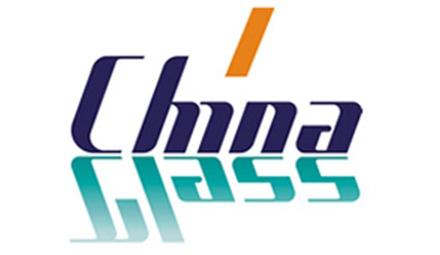 China Glass 2019 Invitation