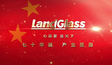 LandGlass, growing together with our country