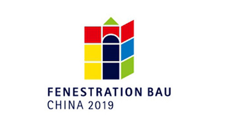 LandGlass Is Going to Attend FBC 2019 and CIEHI 2019