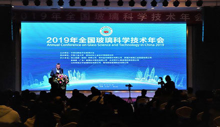 The 2019 Annual Conference on Glass Science and Technology in China was Held at CAS Institute
