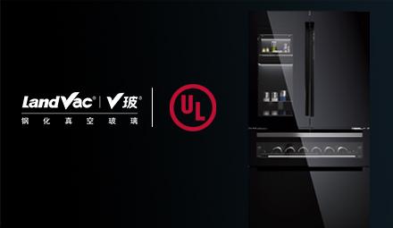 LandVac - Successfully Used in the Refrigerator