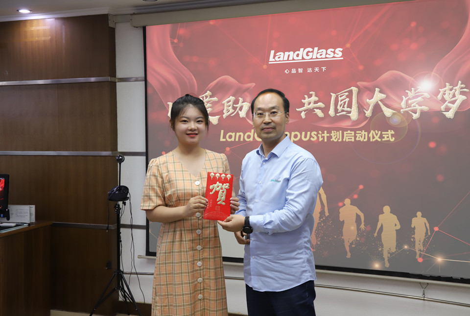 LandGlass Awards
